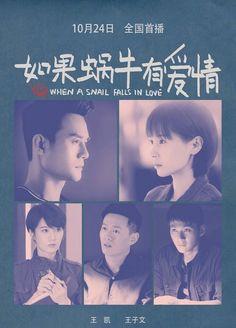 Risultati immagini per drama When A Snail Falls in Love
