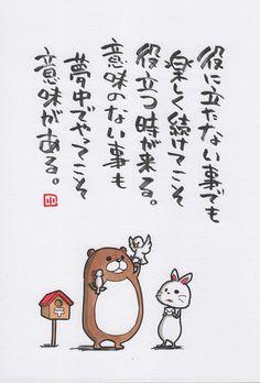 GO!GO!チャギントン|ヤポンスキー こばやし画伯オフィシャルブログ「ヤポンスキーこばやし画伯のお絵描き日記」Powered by Ameba