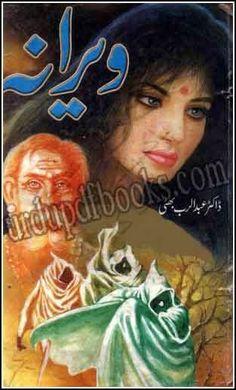 Veerana+Horror+Novel+By+Dr+Abdur+Rab+Bhatti.jpg (313×518)