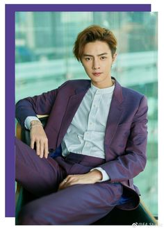 Handsome Korean Actors, Handsome Boys, Chen, Cute Celebrities, Celebs, Guang Hong, Shan Cai, Hua Ze Lei, Lovely Smile