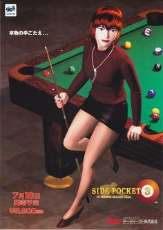Side Pocket 3 (1997)