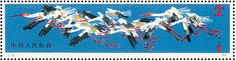 Siberian Crane stamps - mainly images - gallery format