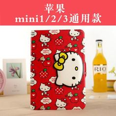 Hello kitty iPad Silicone case for