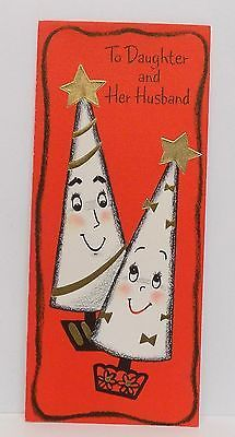Vintage Christmas Card Greeting Anthropomorphic Trees Gold Accented  Unused