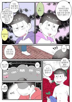 Anime, Cartoon Movies, Anime Music, Animation, Anime Shows