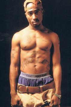 Why is Tupacs music troublesome?