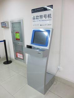 上海虹桥国际机场 Shanghai Hongqiao Int'l Airport (SHA) : 上海市, 上海市