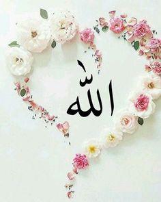 Beautiful Names Of Allah, Beautiful Islamic Quotes, Beautiful Arabic Words, Allah Wallpaper, Islamic Quotes Wallpaper, Love In Islam, Allah Love, Islamic Images, Islamic Pictures