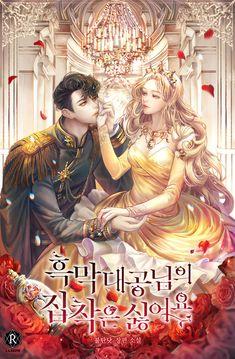 Anime Love Story, Manga Love, Manga To Read, Manga Couple, Anime Love Couple, Anime Couples Drawings, Anime Couples Manga, Anime Harem, Fantasy Couples