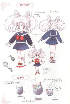"ちびうさ/ルナPのキャラクターデザイン character design sheet for Chibiusa / LuraP from ""Sailor Moon"" series by Naoko Takeuchi"