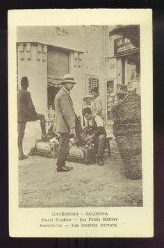 Thessaloniki, Greece ~ Small Traders - Bootblacks at work ~ c. Hellenic Army, Old Greek, Greek Culture, Thessaloniki, Past Life, Old Postcards, Macedonia, Eastern Europe, Anthropology