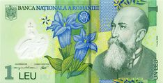 One new leu bank-note Medieval Town, World Coins, 1, Painting, Travelling Europe, Bucharest, Amelie, Fiat, Google Search