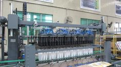 machine side view Container Size, Pet Bottle, Side View, Plastic Case, Glass Bottles, Glass Jars