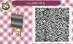 【とび森マイデザイン】石のタイルと階段|まや日記
