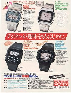 A wrist watch is needed to be worn around thewrist. Japan Advertising, Retro Advertising, Retro Ads, Vintage Ads, Retro Watches, Old Watches, Vintage Watches, Watches For Men, Casio Vintage Watch