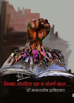 My painting  Anil Rangari