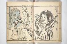 Kyosai's Treatise on Painting (Kyosai gadan) Poster Print by Kawanabe Kyosai (Japanese, x Paper Size, Vivid Colors, Poster Prints, Japanese, Painting, Image, Store, Art, Art Background