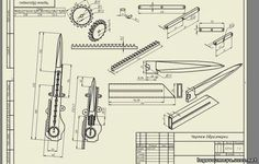Image result for assassin's creed hidden blade blueprint