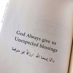 Inspirational Quotes Wallpapers, Islamic Inspirational Quotes, Islamic Quotes, Quran Quotes Love, Wisdom Quotes, Smile Quotes, Happy Quotes, Arabic Tattoo Quotes, Mixed Feelings Quotes