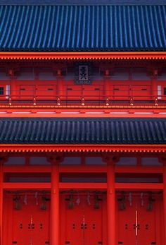 Red building - Kyoto, Japan