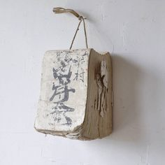 "tatami-antiques: "" DAICHO, Meiji period http://tatami-antiques.com/items/daicho/ #tatami #japan #antique #tatamiantiques #art #book #ornament #object #calligraphy """