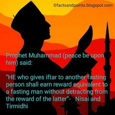 Facts And Points │Knowledge Beyond Vision Ramzan Wishes, Mubarak Ramadan, Peace Be Upon Him, Prophet Muhammad, Knowledge, Facts, Sayings, Quotes, Quotations