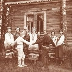 Old Photos, Vintage Photos, Russian Fashion, Book Projects, Central Asia, Arctic, Folk, The Past, Images