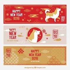 Flat chinese new year banners Free Vector Banner Design Inspiration, Web Banner Design, Web Banners, Design Web, Graphic Design, Adobe Illustrator, New Year Banner, New Year Card, Logos Retro