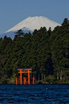 Mt. Fuji from Hakone, Japan