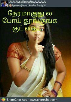 Comedy Quotes, Comedy Memes, Funny Slogans, Funny Memes, Tamil Jokes, Morning Qoutes, Cute Good Night, Dp Photos, Apple Logo Wallpaper