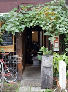 Taisho Era, Alleyway, Japanese House, Kyoto, Restaurant, Wallpaper, Places, Travel, Home Decor