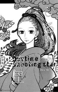 Hirunaka no Ryuusei 16 - Page 1