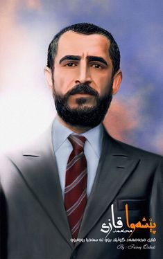 Qazi Mohammed Leader of Kurdistan Republic State Stay Kind, Kurdistan, Barista, Pop, Nature, Fictional Characters, Popular, Pop Music, Nature Illustration