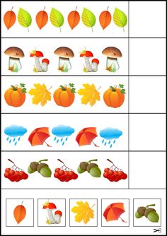Осень Fall Preschool Activities, Preschool Centers, Autism Activities, Preschool Education, Preschool Lessons, Kindergarten Worksheets, Toddler Activities, Math For Kids, Autumn Theme
