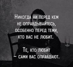 Слова.