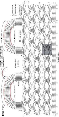 Beautiful crochet bag design with lace pattern crochet crochet Crochet Diagram, Crochet Chart, Crochet Motif, Crochet Stitches, Crochet Hooks, Knit Crochet, Beau Crochet, Free Crochet Bag, Crochet Market Bag