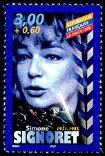 Simone Signoret 1921-1985 Acteurs de cinéma français - Timbre de 1998