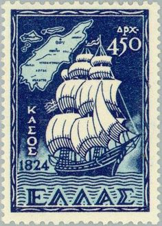 Sello: Dodecanese Union with Greece - Kasos island and Ship (Grecia) (Greek History) Mi:GR 572 Greek History, Vintage Tags, Tampons, Stamp Collecting, My Stamp, Postage Stamps, Vintage Posters, Mythology, Street Art