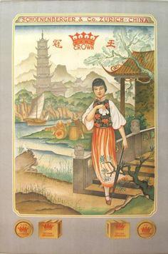 Chinese Vintage: advertising for Crown China Bristles, circa 1920s China/Shanghai