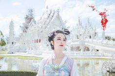 Travel With My Han Chinese Costume 2