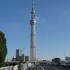 What is the world's second tallest structure? (after Burj Khalifa in Dubai) Tokyo Skytree! Tokyo Skytree (pictured) reached its full height of 634.0 meters (2,080 ft) in March 2011, making it the tallest tower in the world, displacing the Canton Tower, and the second tallest structure in the world.