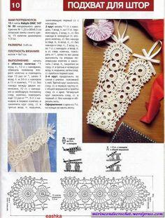 для дома - Ксения - Álbuns da web do Picasa.Curtain tie-back;but would make a beautiful bracelet! Col Crochet, Crochet Belt, Crochet Borders, Crochet Bracelet, Crochet Diagram, Crochet Squares, Irish Crochet, Crochet Motif, Crochet Doilies