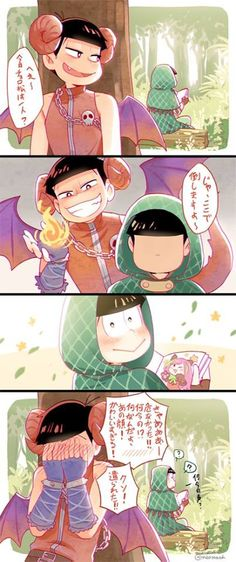 Osomatsu and Choromatsu