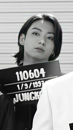 Taehyung, Jungkook Fanart, Foto Jungkook, Jimin Jungkook, Foto Bts, Bts Photo, Namjoon, Kpop, Bts Aesthetic Pictures