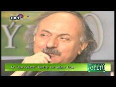 Μάριος Τόκας - Αννούλα του χιονιά - YouTube Greek Music, Traditional, Youtube, Youtubers, Youtube Movies