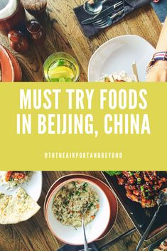 Food is the best way to experience a new culture. Check out our list of must try foods in Beijing, China Beer Brewing, Home Brewing, Steamed Pork Buns, Plum Sauce, Upscale Restaurants, Peking Duck, Pork Meat, Beijing China, Hot Pot