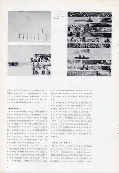 Design Magazine No.53, November 1963, P14