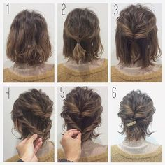Two Fun and Beautiful Braided Hairstyles – HerHairdos Short Hair Updo, Messy Hairstyles, Pretty Hairstyles, Wavy Hair, Medium Hair Styles, Curly Hair Styles, Short Hair Styles Growing Out, Hair Arrange, Brown Blonde Hair