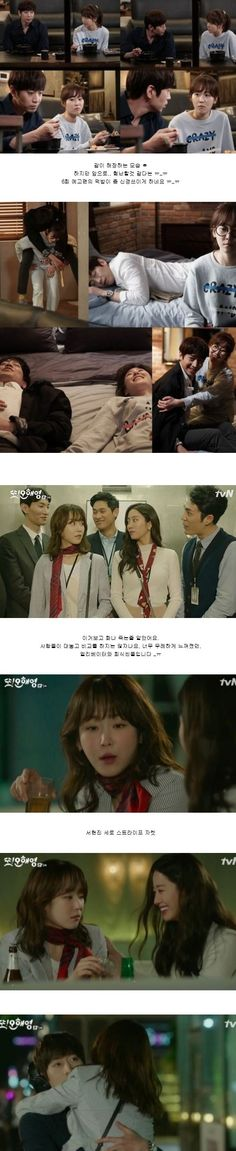 Added episode 5 captures for the Korean drama 'Oh Hae-Young Again'.