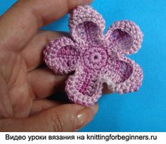 Пятилистник - видео урок вязания цветка Crochet flower pattern